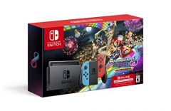 Nintendo Switch™ w/ Neon Blue & Neon Red Joy-Con™ + Mario Kart™ 8 Deluxe (Full Game Download) + 3 Month Nintendo Switch Online Individual Membership